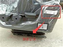 JAC江淮重卡货车配件亮剑格尔发驾驶员座椅气囊座椅原厂/格尔发全车配件事故车驾驶室价格