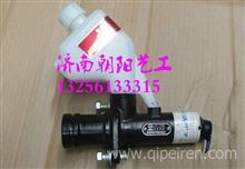 WG9719230015重汽豪沃离合器总泵/WG9719230015
