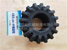 一汽解放485(后桥)行半轴齿轮【配套产品】/SQ2403051GX01
