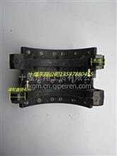东风超龙客车超龙校车EQ6580制动蹄铁后刹车蹄铁/6580