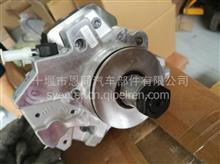 0445020045纯正东风康明斯发动机ISDE电控燃油泵/柴油泵/高压油泵