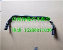 陕汽德龙X3000踏步焊接分装总成(一)/DZ97259623014