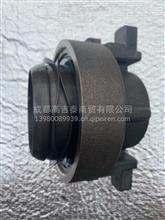 东风商用车T13M0分离轴承/1601080-T13M0