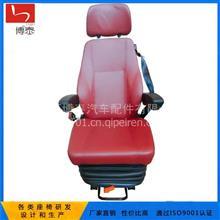 港口码头起重设备座椅卸船机减震座椅总成进口气囊悬浮式座椅厂家/A800-BT18