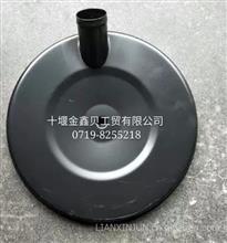 一手货源 厂家直供 东风空气滤清器后盖 直径26.5/1109DS32-001
