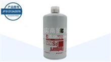 福田康明斯滤清器欧马可奥铃ISF2.8发动机柴油粗滤滤芯/FS1212