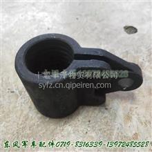 33A07B-08021東風軍車配件EQ2102N轉向減震器卡箍/33A07B-08021