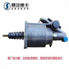 陜汽德龍新M3000X3000離合器助力器離合器分泵/DZ93189230080