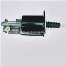 东风天龙离合器分泵助力器换挡助力缸1608010-T3803/1608010-3803