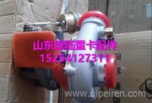 11181001AA02-0000玉柴YC4110ZQ江雁高压力涡轮增压器/11181001AA02-0000