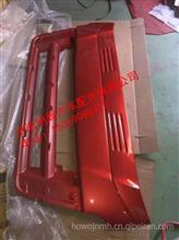 重汽豪沃轻卡配件18款金属宽体面罩/LG1613118030&155