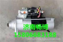 康明斯起动机AM-S1145201/AM-S1145201