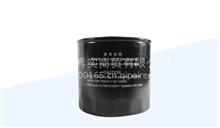 福田汽车发动机柴油机油滤清器JX1008A机滤芯/1409022610100