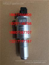 18671966606 东风超龙校车里程表传感器/校车传感器