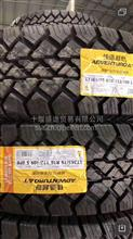 佳通轮胎265/75-16军车配套/265/75-16