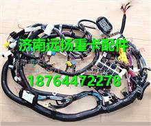 M51H-4002010G 柳汽霸龙507 ABS驾驶室电线束总成 /M51H-4002010G