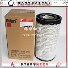 东风商用车天龙空气滤芯AA2959空气格 AF26431/AF26432/AA2959