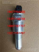 0719-8462093 东风超龙客车里程表传感器/校车传感器