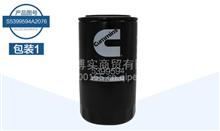 福田汽车正品康明斯3.8发动机奥铃欧马可机滤芯LF17535 /5399594