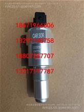 18671966606 东风超龙客车里程表传感器/校车传感器
