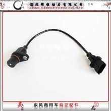 (东风天锦4H发动机总成) 东风4H发动机配件/相位传感器0281002411/0281002411