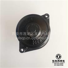 东风富奥泵业原厂天龙天锦康明斯ISDE电控发动机水泵总成/1307DB-010/4891252