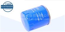 福田汽车柴油滤清器滤芯燃滤芯柴滤芯(旋装)/CX0706