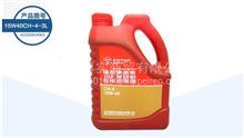 福田汽车正品昆仑润滑油康明斯发动机柴油机油 15W-40 CH-4 3升/15W-40 CH-4