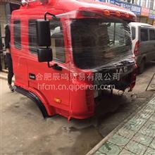 JAC江淮格尔发亮剑重卡系列K3X新造型中体半高顶驾驶室总成 /格尔发事故车驾驶室批发价格