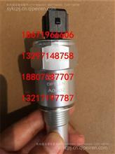 13217197787 东风超龙客车里程表传感器/校车传感器