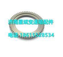 ZF采埃孚变速箱一轴同步器齿锥/1316304187
