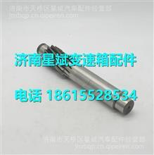 1071303001綦江变速箱配件中间轴 /1071303001