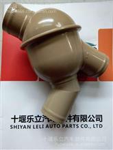 潍柴斯太尔节温器~80.C/61500060116