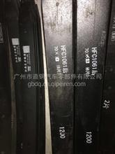 江淮五十铃加片1200长/HFC1061