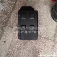 重汽亲人配件豪沃轻卡2018款前轮后挡泥板LG1611230308