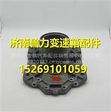 1269343036綦江变速箱支架/ 1269343036