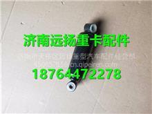 陕汽德龙F3000阻尼器(座椅减震器)/DZ911241510701