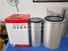 SANY/三一SY215C挖机发动机空气滤芯_三一215空气滤清器/SY215C三一滤芯