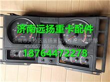 陕汽德龙F3000组合仪表(电控发电机)/DZ93189584140