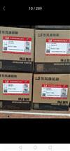 东风康明斯6CT风扇支架总成C3415603/C3415603