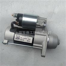 供应电装228000-7093起动机/228000-7093