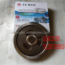 【5284141】供应东风康明斯ISLe  6L发动机凸轮轴齿轮/5284141凸轮轴齿轮