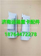 陕汽德龙H3000车门铰链装饰板右/DZ15221114078