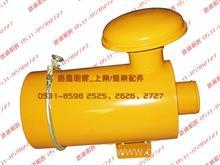 空气滤清器组件STR\D6114_KLG-14-000+B_上柴配件/KLG-14-000+B