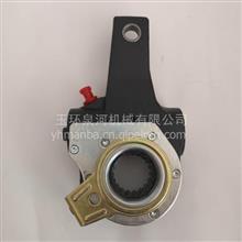 欧曼三环车桥自动臂SH3551010-KF001/SH3551010-KF001
