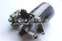 一件批发东风天龙天锦大力神干燥器 3543010-K0700/3543010-K0700