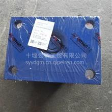 优势供应秦燕原装正品豪沃后钢板缓冲块(07/08款)/AZ9725520276/0278
