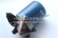 3511010-1H-B /Z24东风天龙天锦大力神紫罗兰干燥器/3511010-1H-B