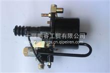 低价热卖宇通客车离合器助力器/16T01-04010-W (A)