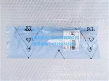 国产阀组件 F00VC01371 (371阀组件)质量优 价实惠  优势批发/F00VC01371